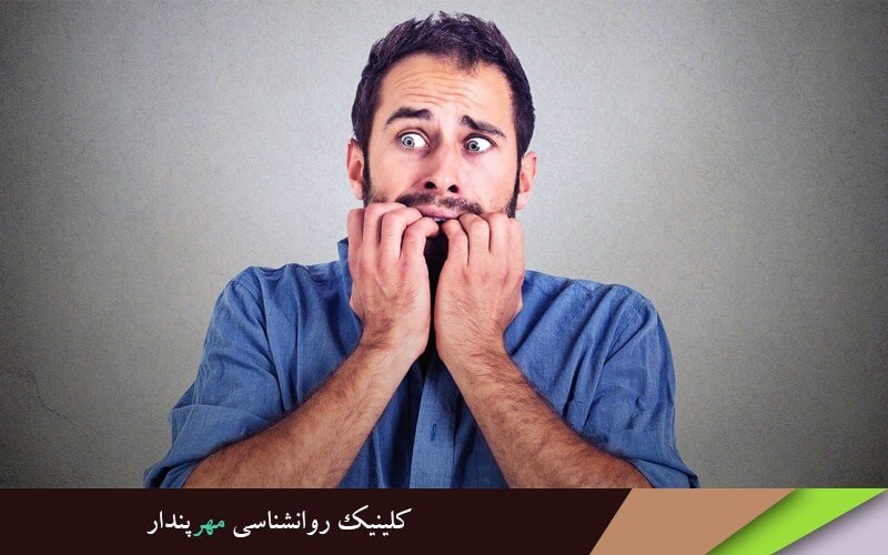 نشانههای اختلال پانیک و درمان آن