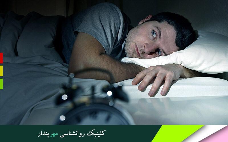 کلینیک خواب