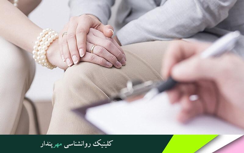 اصلاح و ترمیم روابط زوجین