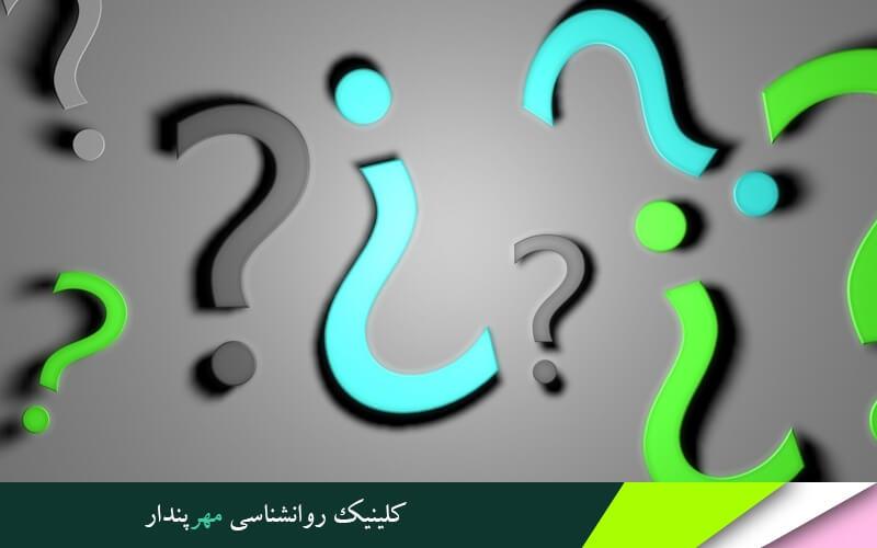 سؤالاتی که قبل از ازدواج باید پرسید؟