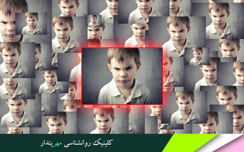 کنترل خشم کودکان
