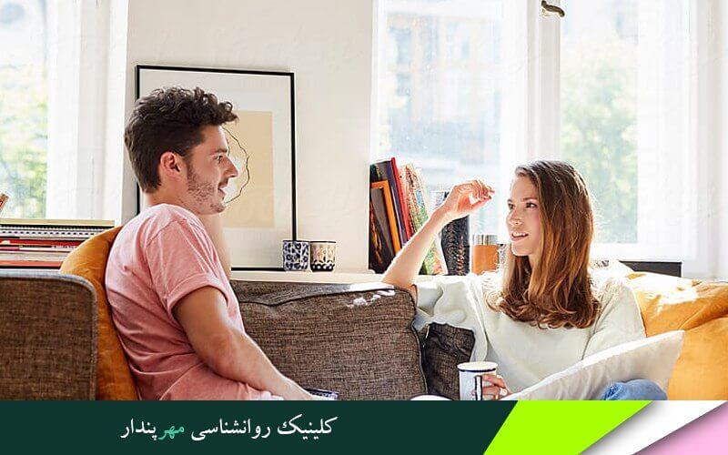 چگونگی ارتباط با همسر