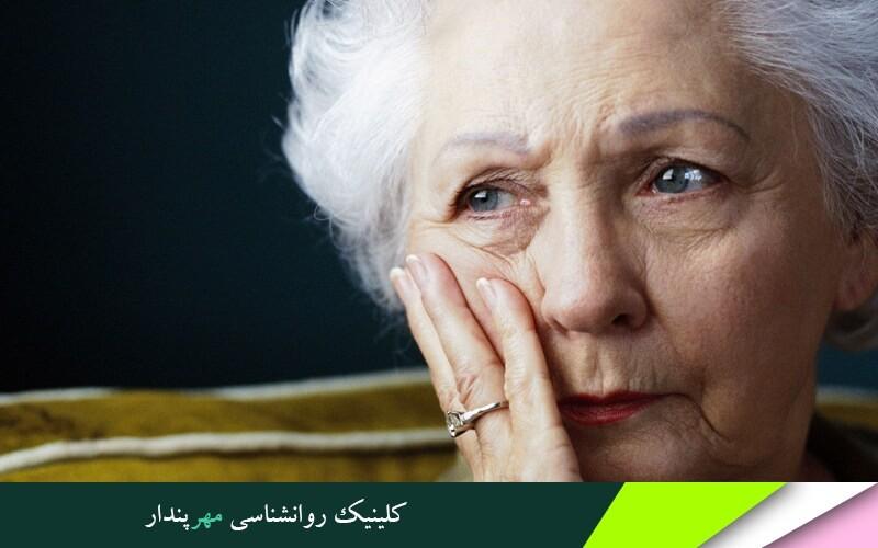پیری و مشکلات آن