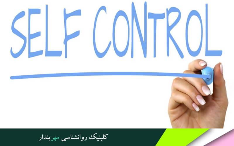 خویشتنداری غذایی و راهکارهای افزایش آن