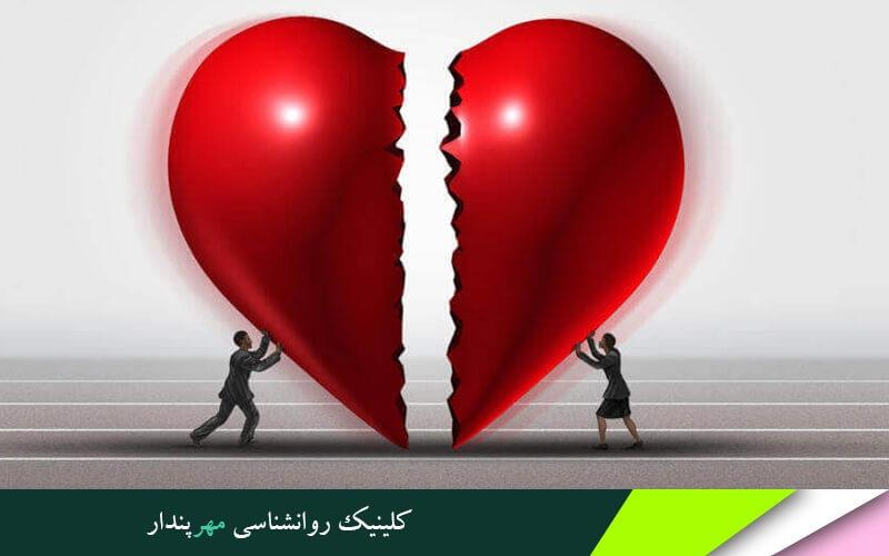 دلایلی که نباید به رابطه قبلی برگشت!