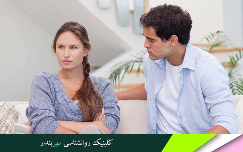 مقابله با رابطه ناخوشایند